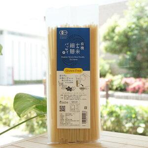 有機玄米細麺パッタイ/150g【ヤムヤム】