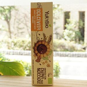 有機ヘーゼルナッツチョコレートタルト/100g(8個入り)【アスプルンド】