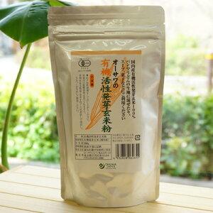 オーサワの有機活性発芽玄米粉/300g