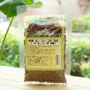 緑レンズ豆 (フレンチ種) /120g【ネオファーム】