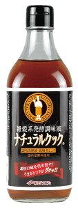 雑穀系発酵調味液 ナチュラルクック/525g【ベストアメニティ】