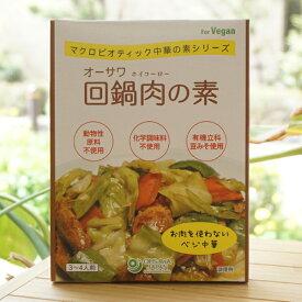 回鍋肉の素/100g【オーサワジャパン】