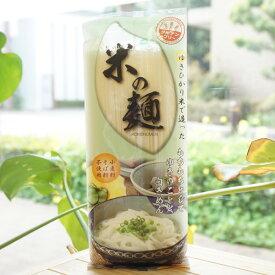 米の麺(ゆきひかり)/180g【自然芋そば】