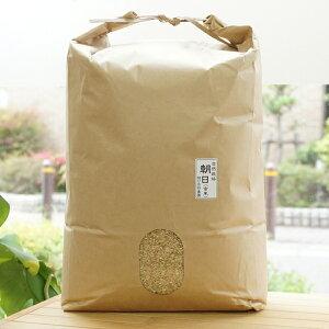 無肥料無農薬 朝日/10kg【精米可能】