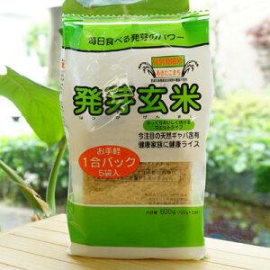 発芽玄米(特別栽培あきたこまち)/120g×5【アジテックファインフーズ】