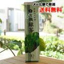 奈良の大和茶 有機緑茶/100g【ムソー】【メール便の場合、送料無料】