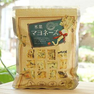 米菓マヨネーズ/100g【やまだ