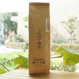 こだわり棒茶(ほうじ茶)/180g【かたぎ古香園】