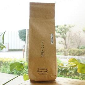 こだわり棒茶【かたぎ古香園】450g