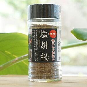 天塩 味にムラがない 塩胡椒/65g【赤穂化成】