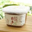 マルカワ味噌「日本」 スーパーフード