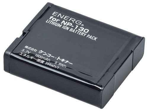 【メール便可】Kenko(ケンコー) ENERG デジタルカメラ用バッテリー カシオ NP-130対応 K-#1084
