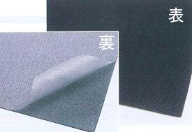アサヒルーフィングG(糊付き)1.5mmx1200mmx15m巻 1本