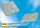 *【カット不可】木毛セメント板 野地板厚さ25×910×1820mm準不燃材料 【竹村工業】