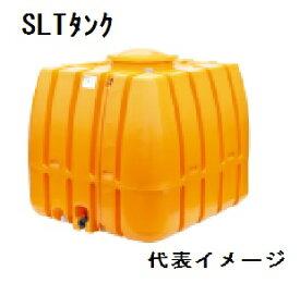 *【法人様のみ】タンク 3000リットル SLTタンク SLT-3000【スイコ—(株)・日時指定不可・日曜、祝日配達不可・代引決済不可】