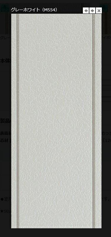 日新製鋼建材 七ツ星 金属サイディング 外壁材 本体木星セリオス 長さ3048mm1ケース/12枚入