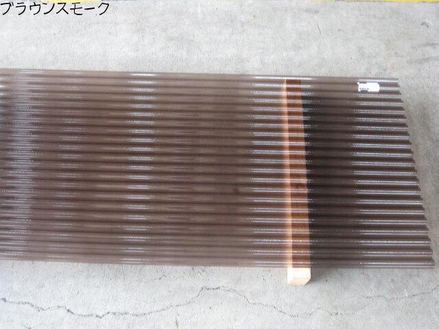 在庫あり*【カット不可】三菱ケミカル製 ポリカ波板長さ7尺(約2120mm)10枚入セット