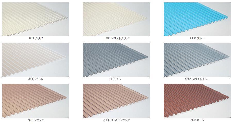 *ポリカ波板 長さ9尺 1枚売り鉄板小波(32波)日本ポリエステル製【カット不可】外壁材