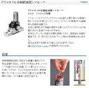 *グリス・オイル自動給油器シマルーベ SL14-125 チェーン用オイル 125ml 【エスティジェイ】