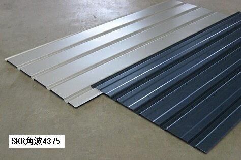 カラートタン0.3mm 角波 4山(4375)オーダー1枚売り カラー鋼板1mあたり621円 ガルバリウム鋼板製 (トタン) 外壁材