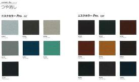 *ガルバリウム鋼板製 (カラートタン板) 屋根材 本体 厚さ0.5エバールーフやまなみ2型 スレートカバー工法 1mあたり1,782円【ニスクPro】