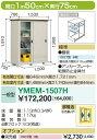*ヨド物置 エポミニ YMEM-1507H(一般型)