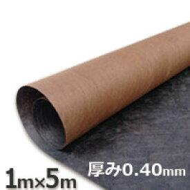 プランテックス(ザバーン)防草シート125ブラック&ブラウン(1m×5m)本体のみ お買い得お試し用