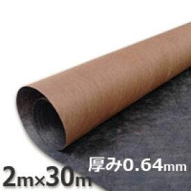 プランテックス(ザバーン)防草シート240ブラック&ブラウン(2m×30m) シート本体