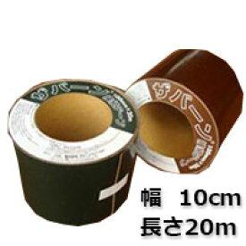 防草シートザバーン防草シート用 接続テープ