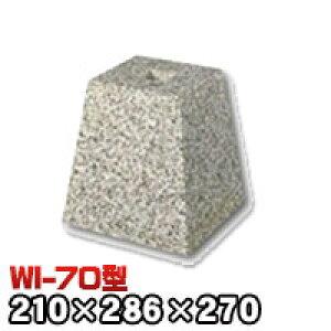 束石・塚石 603柱石角型(貫通穴タイプ)本磨き仕上げWI-70 天端7寸 寸法(天×底×高)210×286×270mm