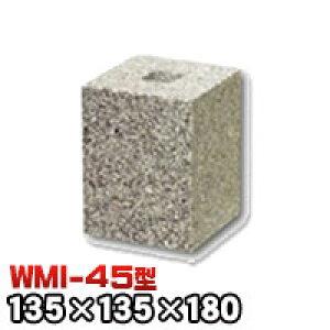 束石・塚石 603柱石垂直型(四角形)本磨き仕上げWMI-45 天端4.5寸 寸法(天×底×高)135×135×180mm