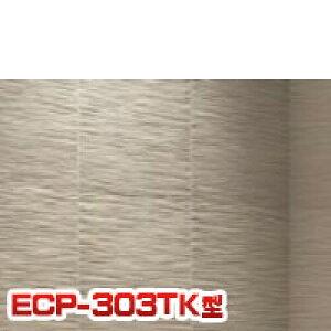 エコカラットプラス たけひご 303角平 ECP−303 303×303 22枚・17.6kg