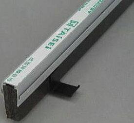 エキスパンタイ グレー TJ-20×90(旧TK-20×90) キャップ幅 20mmx高さ90mm 1.5m 34本 51m分1ケース 成形伸縮目地 土間コンクリート目地 タイセイ 激安特価