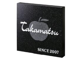 表札 天然石 特注 FS-501 黒ミカゲ(白文字&素彫) 激安特価 送料無料