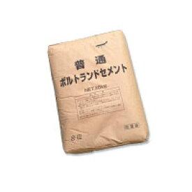普通ポルトランドセメント 砂を混ぜてモルタルに砂・バラスを混ぜて生コンに 送料無料