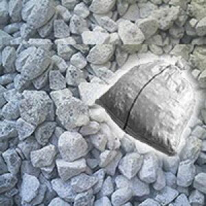 石灰石(砕石)砂利 18kg 防犯 防草に 送料無料