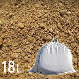 真砂土(まさ土・山土・マサ土) 大阪産 土嚢袋 18kg ガーデニング・畑仕事・植栽・園芸用土・庭の土・どろ団子用土として
