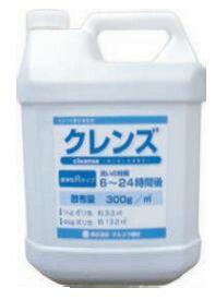 クレンズRタイプ(標準型)4L(リットル) 4坪(13.2平方メートル)用 表面凝結遅延剤・コンクリート打継目処理剤 洗い出し薬剤
