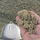 山砂(通し砂・左官砂) 広島産 土嚢袋 20kg セメント用砂・砂場の砂・ガーデニング・畑仕事・植栽・園芸用砂として …