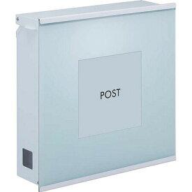 郵便ポスト 郵便受け ポスティーレ アクリルタイプ (パネルカラー:フロストガラス色)壁付けポスト 上入れ前出し丸三タカギ PTA-1