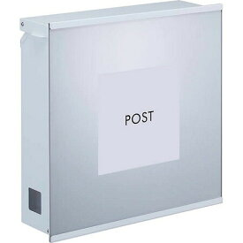 郵便ポスト 郵便受け ポスティーレ アクリルタイプ (パネルカラー:アルマイト色)壁付けポスト 上入れ前出し丸三タカギ PTA-3