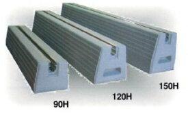 エアコンの室外機・物置の土台 スライドブロック NSLB-150-500 上辺90mm底辺120mm高さ150mm長さ500mm 重量 18.8kg 付属ボルトM10-30BT2個付