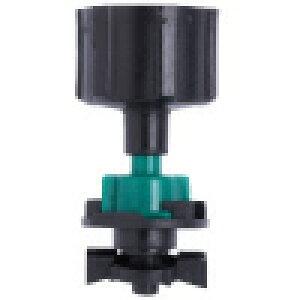 タイマー式自動散水システム ヘッド部材 Wシャワー(緑) ビニールハウスの定番散水器