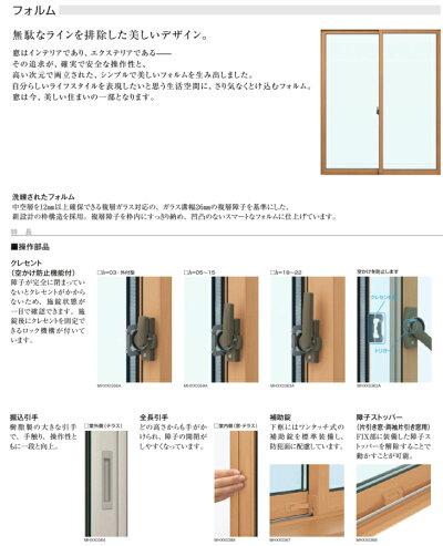 樹脂とアルミの複合サッシ2枚建半外付型窓タイプ15011サッシW1540×H1170シャッターW1478×H1194手動式シャッター付引違い窓YKKapエピソードTypeS