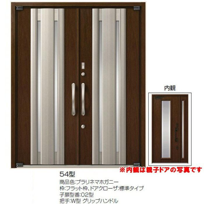 玄関ドア・アヴァントス・54型・両開きドア・トステム