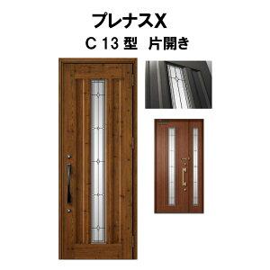 【5月はエントリーでP10倍】玄関ドア プレナスX C13型デザイン 片開きドア W873×H2330mm リクシル トステム LIXIL TOSTEM アルミサッシ ドア 玄関 扉 交換 リフォーム DIY