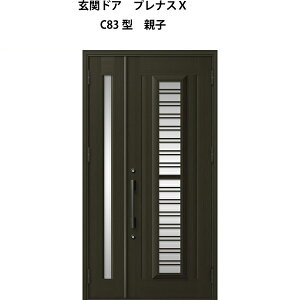 【5月はエントリーでP10倍】玄関ドア プレナスX C83型デザイン 親子ドア W1240×H2330mm リクシル トステム LIXIL TOSTEM アルミサッシ ドア 玄関 扉 交換 リフォーム DIY