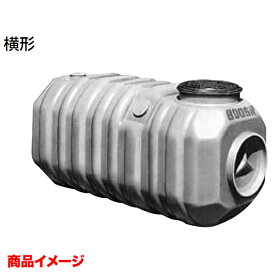 INAX トイレーナ 簡易水洗便器専用便槽 横形BT-1000SRF 970L(1、2階用) 【smtb-k】【kb】【水廻り】【WC】【便槽】 kenzai