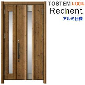 リフォーム用玄関ドア リシェント3 親子ドア ランマなし C11N型 アルミ仕様 W1069〜1484×H1838〜2043mm リクシル/LIXIL 工事付対応可能 特注 玄関ドア kenzai