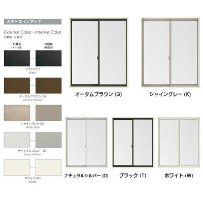 樹脂アルミ複合サッシ2枚建引き違い窓15020W1540×H2030LIXILサーモスL半外型引違い窓一般複層ガラス&LOW-E複層ガラス